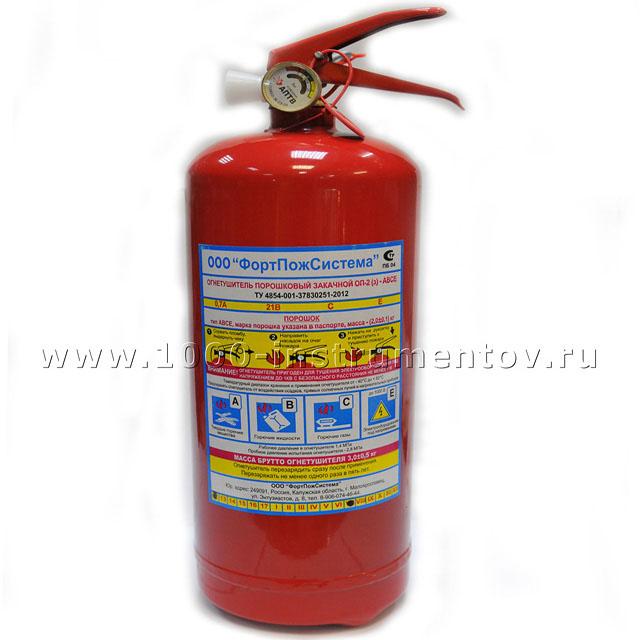 Огнетушитель 2 кг с манометром