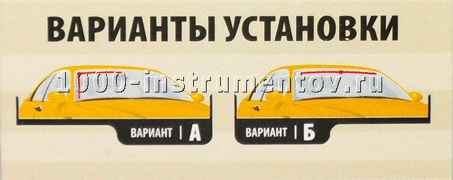 Активная автомобильная антенна BOUSH