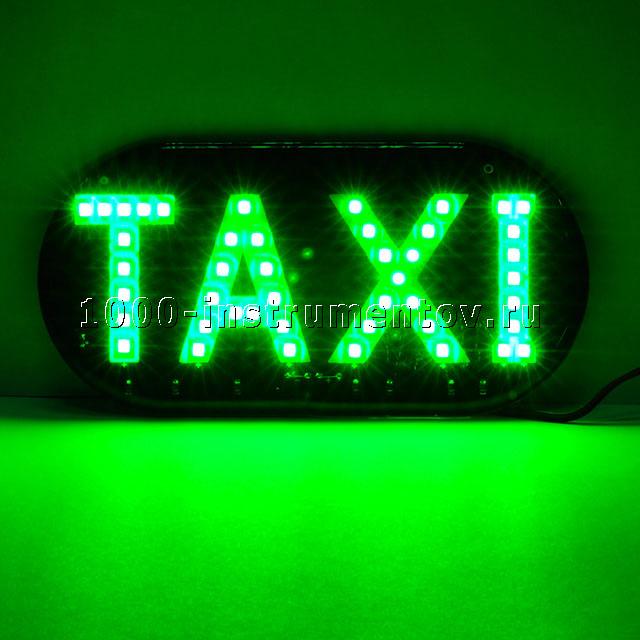 Фонарь TAXI светодиодный зеленый