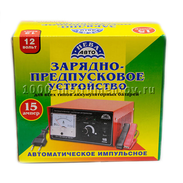 Автоматическое импульсное зарядное устройство НЕВА АВТО-15