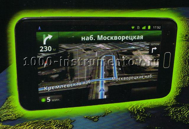 Автомобильный GPS навигатор Globus GL-900