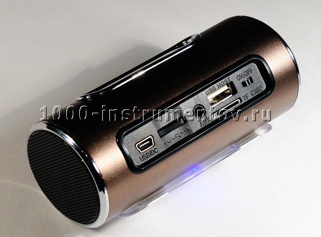 Аудио-система портативная S-ITECH ST-830