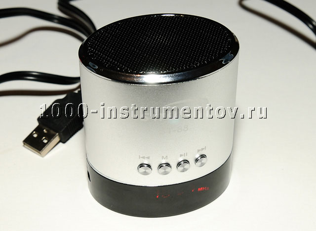 Аудио-система портативная S-ITECH ST-88
