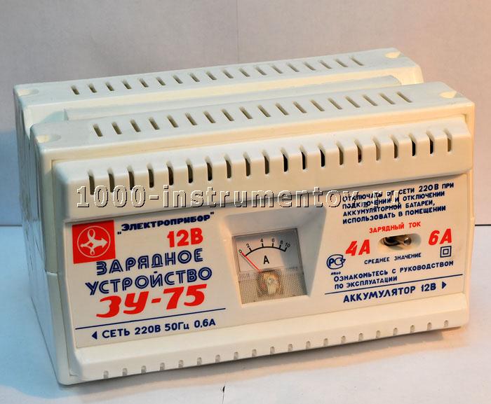 Устройство зарядное ЗУ-75А, инструкция по эксплуатации
