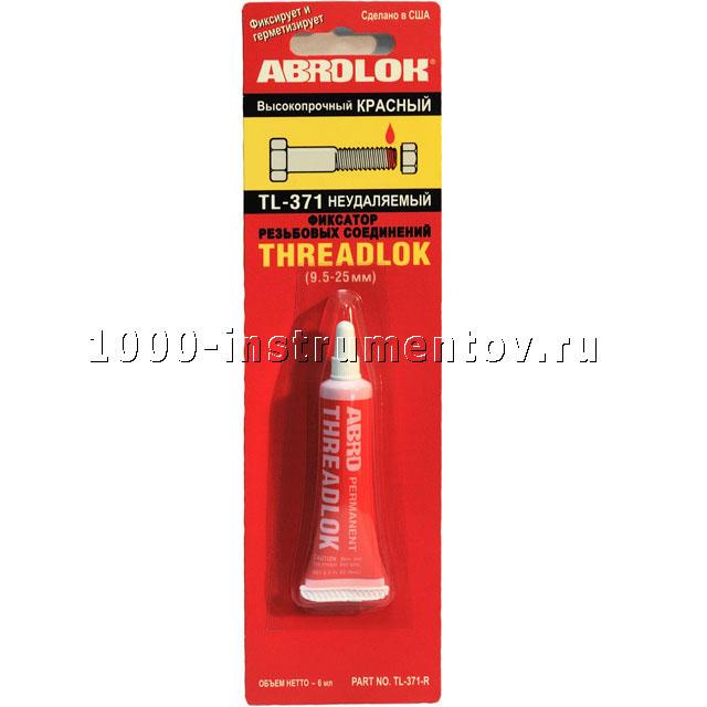 Фиксатор резьбы Abro сильной фиксации (красный)TL-371, 6мл