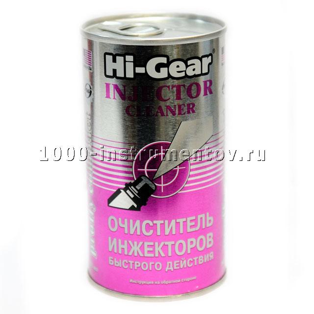 Очиститель инжекторов 295 мл HG-3215