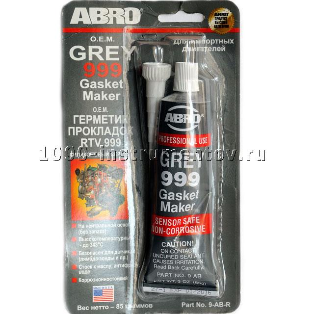 Герметик Abro серый gray 999 до 343°С