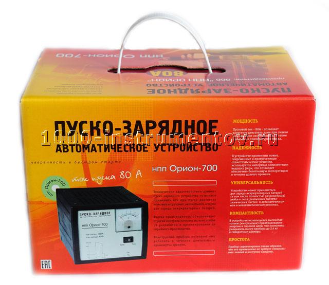 Пуско-зарядное устройство Орион PW-700, упаковка