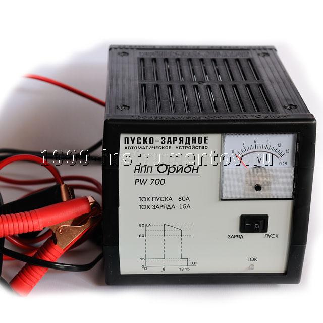 Пуско-зарядное устройство Орион PW-700, инструкция по эксплуатации