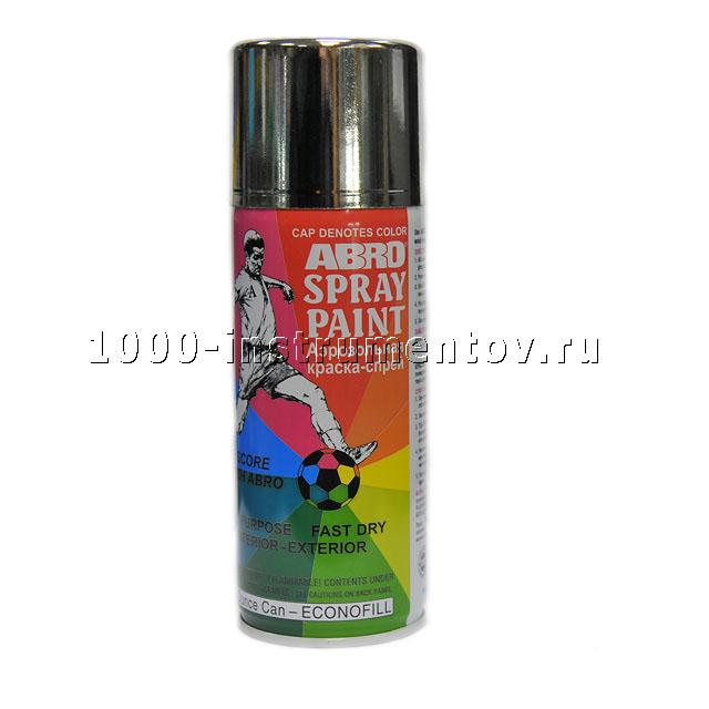 Краска спрей хром А-029 Abro