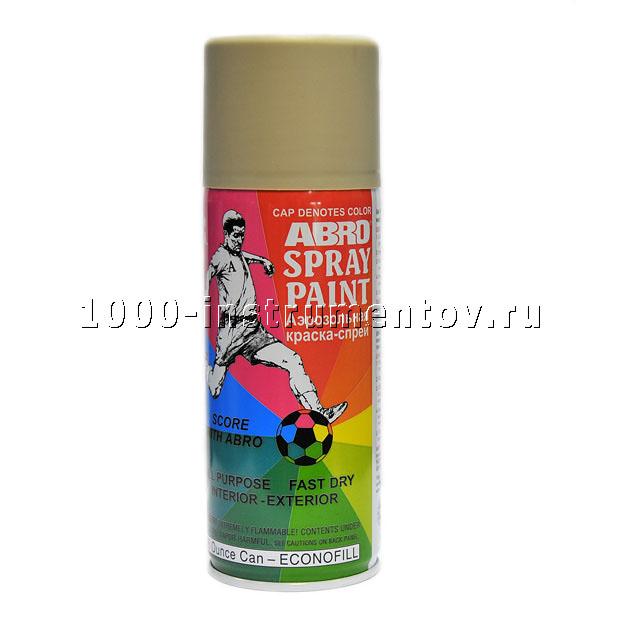 Краска грунтовка спрей-серая 473 г Abro