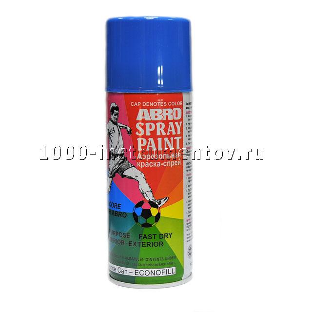 Краска спрей голубая Abro