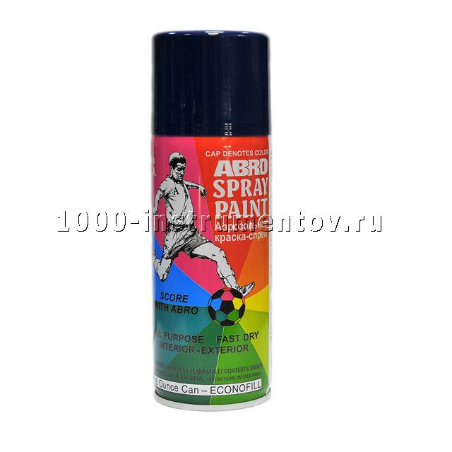 Краска спрей темно-синяя А-038 Abro