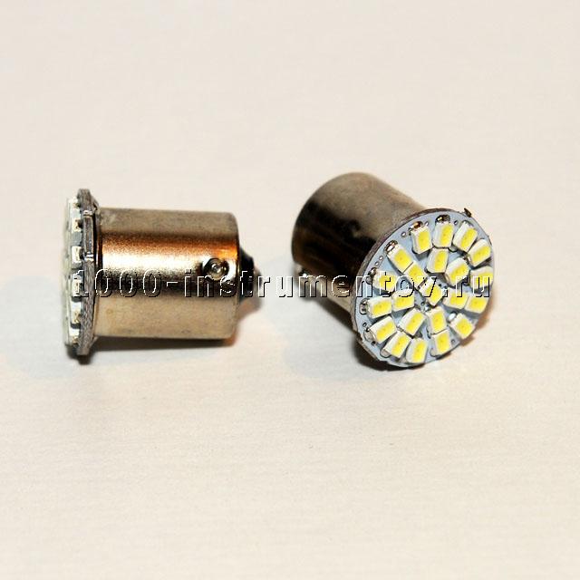 Лампа светодиодная 12 вольт стоп-сигнала 22 диода белая