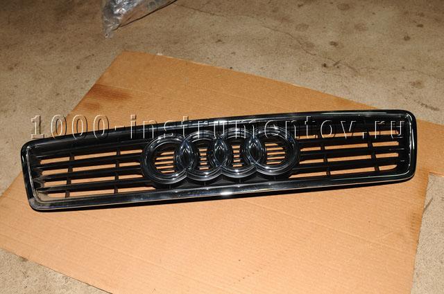 Решетка радиатора AUDI 100 бочка